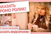 Слайд-шоу - создам семейное, детское видео, видеопоздравление 8 - kwork.ru