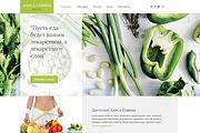 Сайт под ключ. Landing Page. Backend 607 - kwork.ru