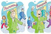 Оперативно нарисую юмористические иллюстрации для рекламной статьи 227 - kwork.ru