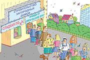 Оперативно нарисую юмористические иллюстрации для рекламной статьи 229 - kwork.ru