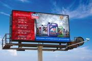 Разработаю дизайн билборда 108 - kwork.ru