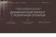 Копирование Landing Page 127 - kwork.ru
