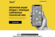 Копирование Landing Page 129 - kwork.ru