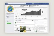 Обложка для Facebook 10 - kwork.ru
