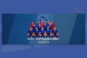 Обложка для Facebook 13 - kwork.ru