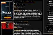 Качественный киносайт на DLE с ведением и администрированием 10 - kwork.ru
