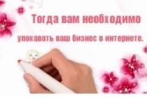 Создам дудл-видео 4 - kwork.ru