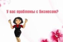 Создам дудл-видео 5 - kwork.ru