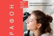 Оформлю соц сеть 9 - kwork.ru