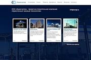 Создам интернет-магазин на 1С Bitrix 8 - kwork.ru