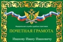 Изготовлю шаблон диплома, сертификата или грамоты 40 - kwork.ru