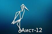 Логотип на ваш вкус 13 - kwork.ru
