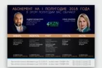 Коммерческое предложение. Премиальный дизайн 85 - kwork.ru