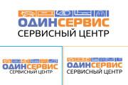 Разработаю логотип по Вашим запросам 7 - kwork.ru