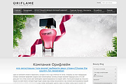 Адаптивный Landing Page под ключ 10 - kwork.ru