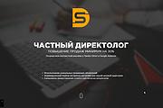 Адаптивный Landing Page под ключ 11 - kwork.ru