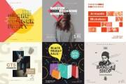 200 шаблонов оформления для соцсетей Instagram, Facebook и других 5 - kwork.ru