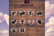 Создам креативное меню ВКонтакте, обложку, логотип, баннер 8 - kwork.ru