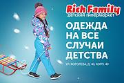 Разработаю дизайн баннера, широкоформатной продукции 11 - kwork.ru