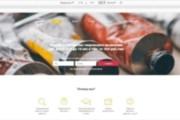 Верстка страницы сайта по макету 33 - kwork.ru