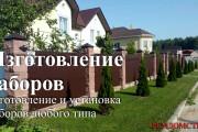 Оформление группы 14 - kwork.ru