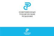 Логотип в высоком разрешении 13 - kwork.ru