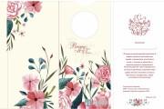 Сделаю открытку 257 - kwork.ru