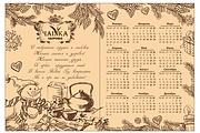 Сделаю открытку 264 - kwork.ru
