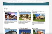 Премиум шаблон WordPress, для сайт недвижимости 8 - kwork.ru