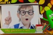 Слайд-шоу для школьных фотографий и для выпускного 6 - kwork.ru