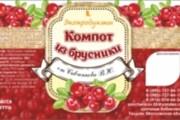 Наклейка для флексографии этикетка по вашему эскизу 8 - kwork.ru