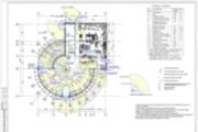 Проект слаботочных сетей безопасности или отдельные чертежи 11 - kwork.ru