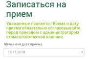 Конвертирую Ваш сайт в Android приложение 60 - kwork.ru