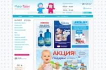 Создание сайтов 16 - kwork.ru