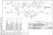 Проект автоматизации и диспетчеризации на комплектном оборудовании 7 - kwork.ru