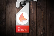 Логотип с нуля 25 - kwork.ru