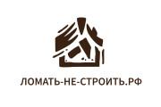 Логотип с нуля 29 - kwork.ru
