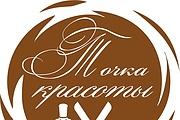 Дизайн логотипа по Вашему эскизу 38 - kwork.ru