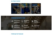 Сайт на Joomla 3 помогу создать за один день 5 - kwork.ru