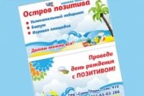 Визитки 13 - kwork.ru