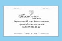 Визитки 15 - kwork.ru
