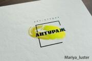 Три варианта логотипа в векторе + исходные файлы 17 - kwork.ru