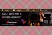 Сделаю статичный WEB баннер 18 - kwork.ru