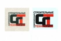 Отрисую в вектор Ваш логотип или изображение 29 - kwork.ru