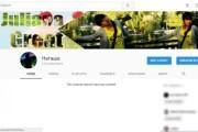 Создам шапку и аватар на YouTube канал 16 - kwork.ru