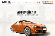 Продающий сайт - Лендинг под ключ, для любых целей 229 - kwork.ru