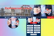 Оформлю социальную сеть ВКонтакте 5 - kwork.ru