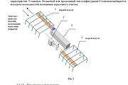 Создам 3D модель для иллюстраций в техдокументации 5 - kwork.ru