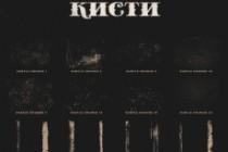 Оформлю Ваш канал YouTube. 2 варианта за один заказ 8 - kwork.ru