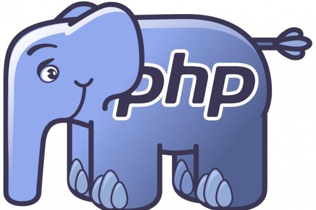 Напишу приложение на php, CRM систему 1 - kwork.ru